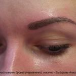 зачем нужна коррекция перманентного макияжа