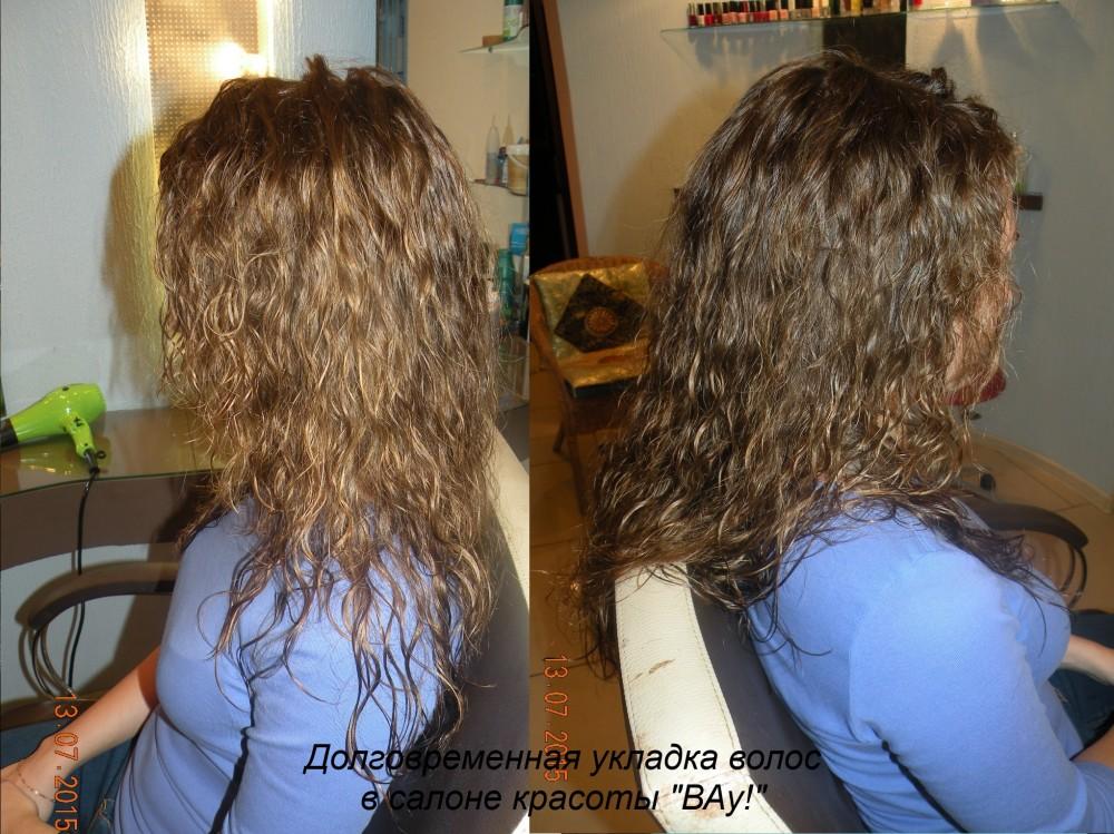 Как сделать химия для волос