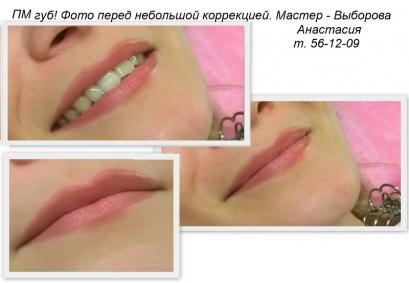 Татуаж, микропигментирование, контурный макияж